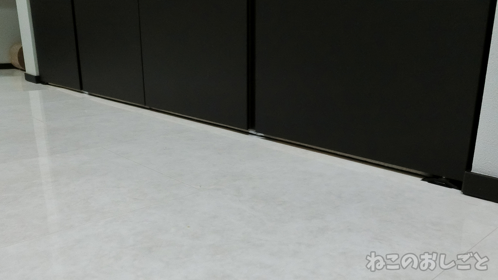 f:id:necozuki299:20181115182733j:plain