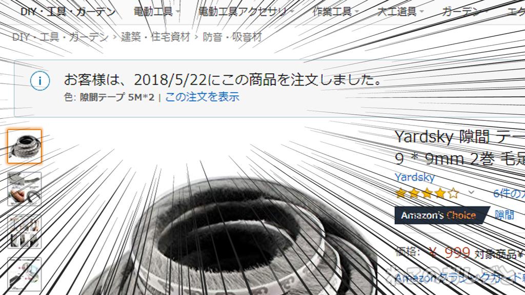 f:id:necozuki299:20181115183428j:plain