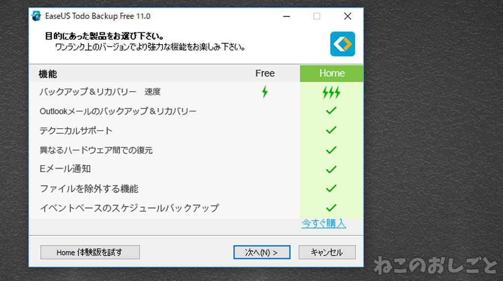 f:id:necozuki299:20181117202202j:plain