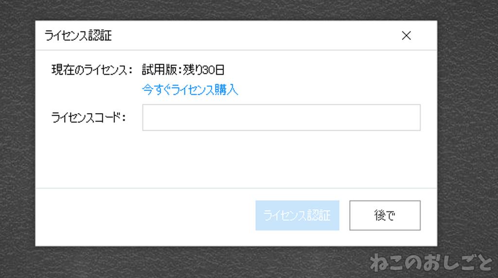 f:id:necozuki299:20181117202258j:plain