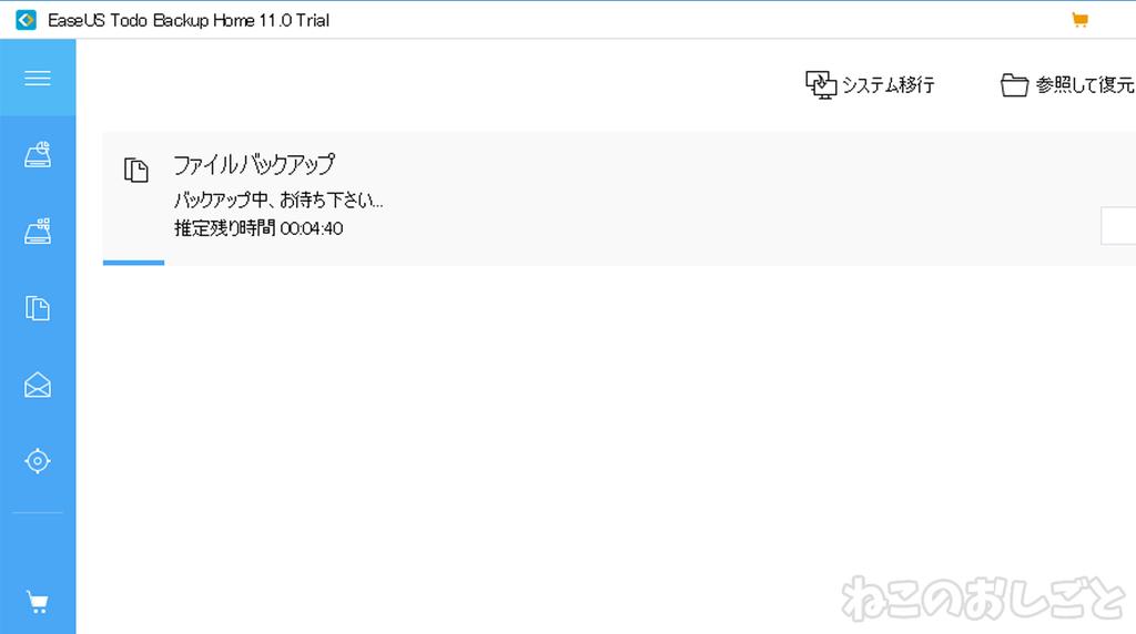 f:id:necozuki299:20181117202412j:plain
