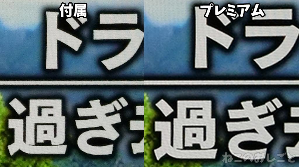 https://cdn-ak.f.st-hatena.com/images/fotolife/n/necozuki299/20181117/20181117211405.jpg