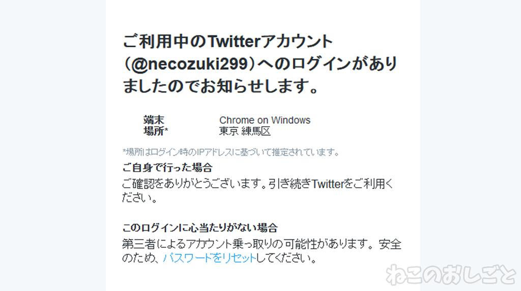 f:id:necozuki299:20181117224143j:plain