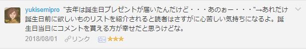 f:id:necozuki299:20181117232417p:plain