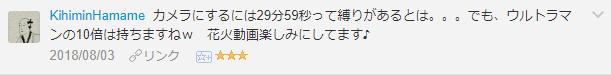 f:id:necozuki299:20181117233315p:plain
