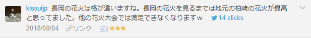 f:id:necozuki299:20181117234001p:plain