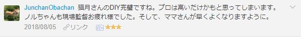 f:id:necozuki299:20181118013103p:plain