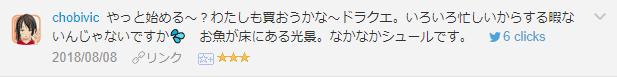 f:id:necozuki299:20181118014809p:plain
