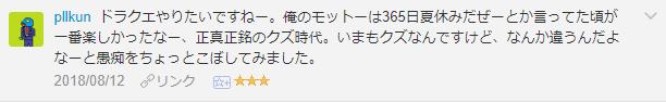 f:id:necozuki299:20181118021727p:plain