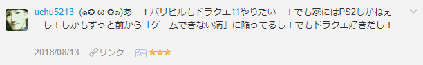 f:id:necozuki299:20181118021758p:plain