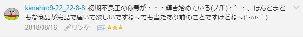 f:id:necozuki299:20181118023544p:plain