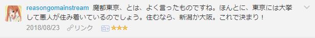 f:id:necozuki299:20181118153602p:plain