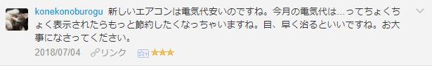 f:id:necozuki299:20181118184035p:plain