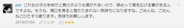 f:id:necozuki299:20181118184525p:plain
