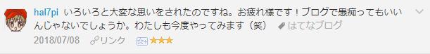 f:id:necozuki299:20181118185620p:plain