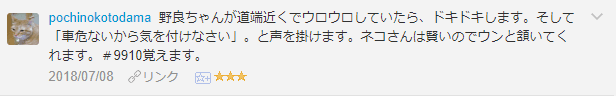 f:id:necozuki299:20181118191114p:plain