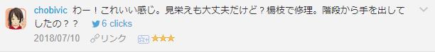 f:id:necozuki299:20181118192249p:plain