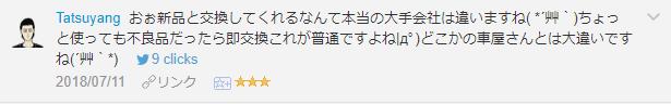 f:id:necozuki299:20181118192550p:plain