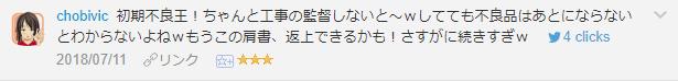 f:id:necozuki299:20181118192618p:plain