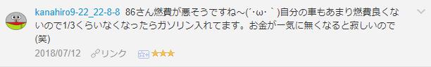 f:id:necozuki299:20181119001807p:plain