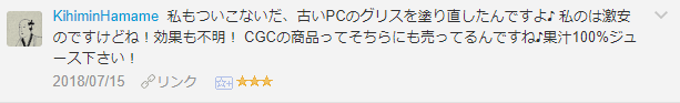 f:id:necozuki299:20181119002418p:plain