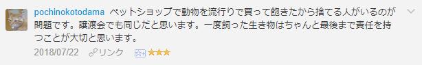 f:id:necozuki299:20181119005032p:plain