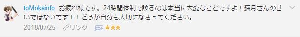 f:id:necozuki299:20181119010018p:plain