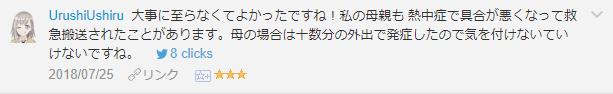 f:id:necozuki299:20181119010034p:plain