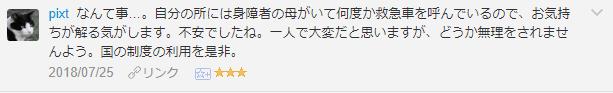 f:id:necozuki299:20181119010049p:plain