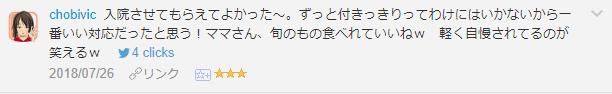f:id:necozuki299:20181119010348p:plain