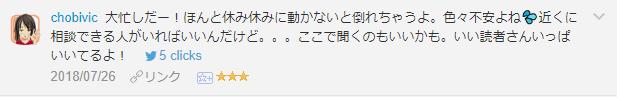 f:id:necozuki299:20181119010708p:plain