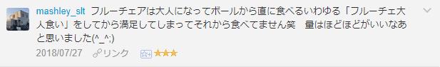 f:id:necozuki299:20181119011116p:plain