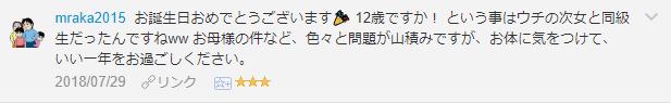 f:id:necozuki299:20181119012027p:plain