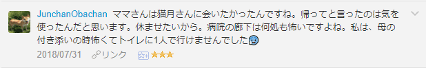 f:id:necozuki299:20181119013427p:plain