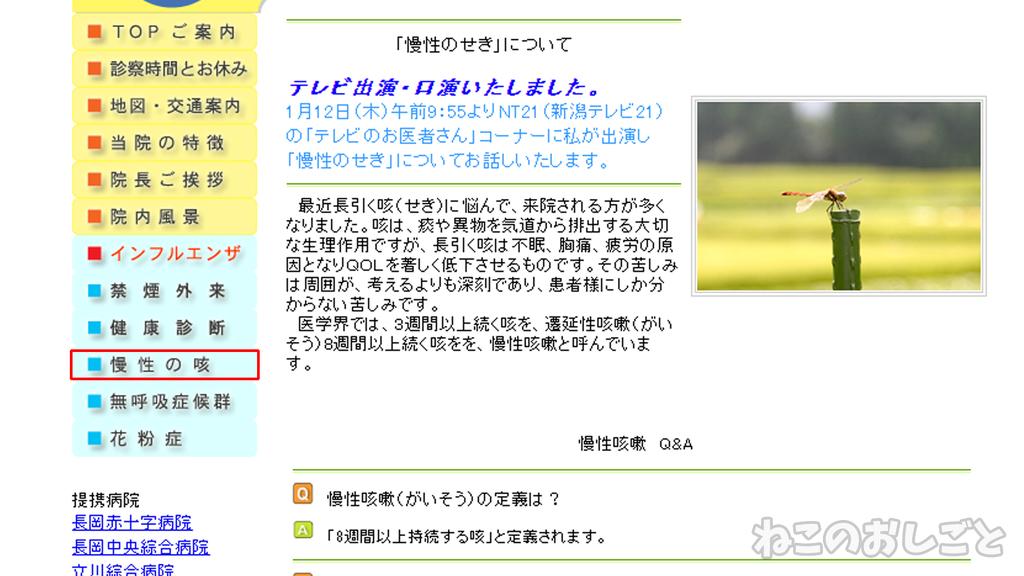 f:id:necozuki299:20181127190140j:plain