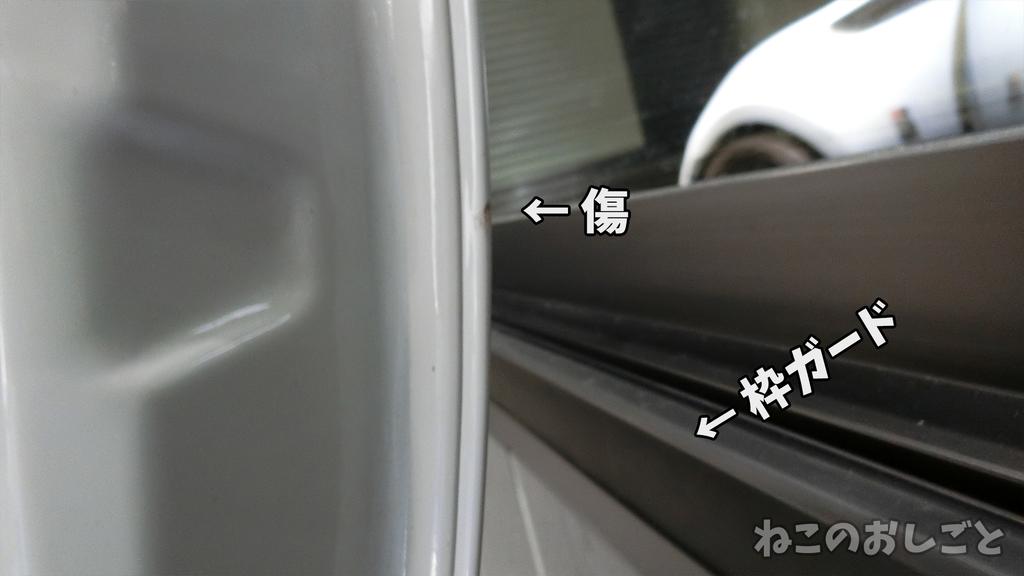 f:id:necozuki299:20181130052311j:plain