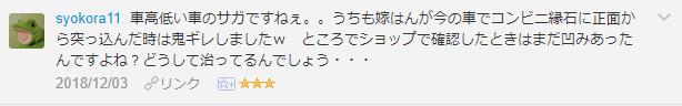 f:id:necozuki299:20181204015905p:plain