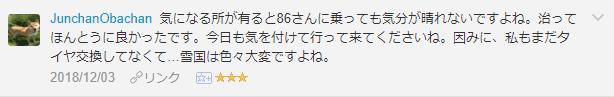 f:id:necozuki299:20181204015914p:plain