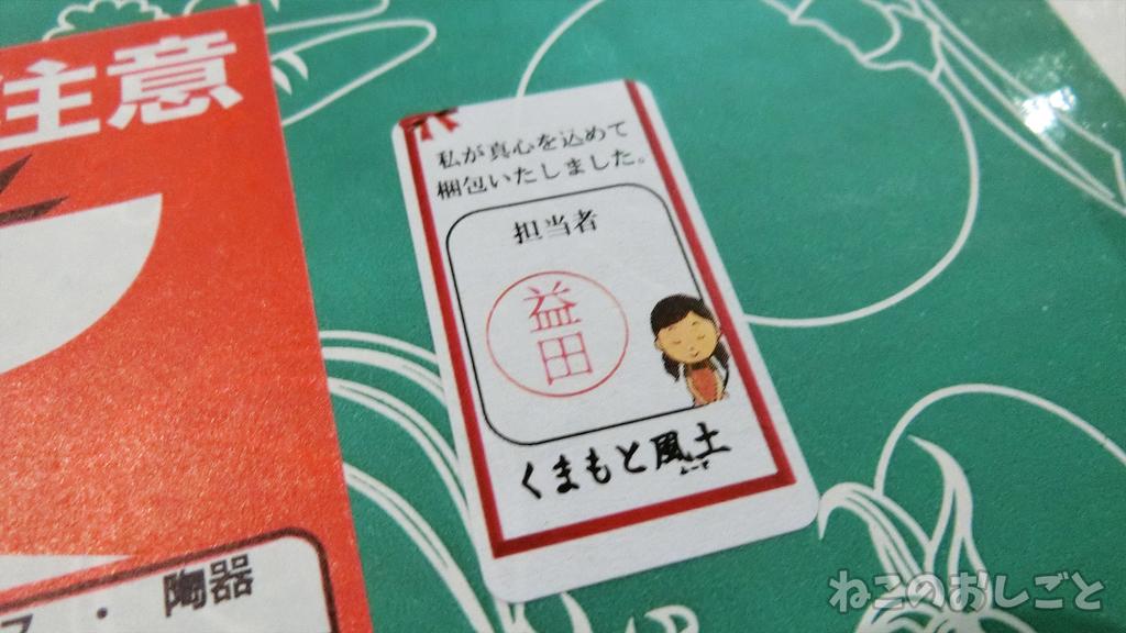https://cdn-ak.f.st-hatena.com/images/fotolife/n/necozuki299/20181208/20181208141801.jpg