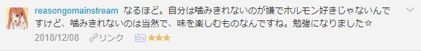 f:id:necozuki299:20181208143600p:plain