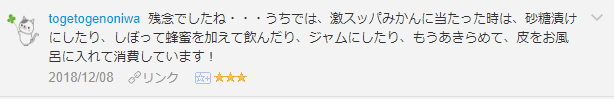 f:id:necozuki299:20181209174329p:plain