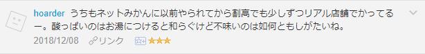 f:id:necozuki299:20181209174358p:plain