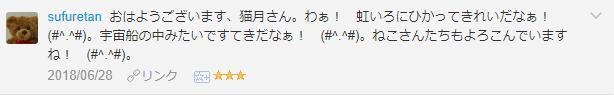 f:id:necozuki299:20181218012022p:plain