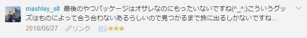 f:id:necozuki299:20181218013940p:plain