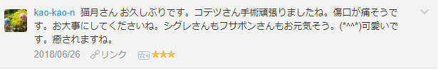 f:id:necozuki299:20181218123827p:plain