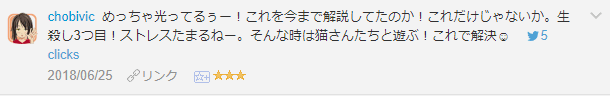 f:id:necozuki299:20181218124427p:plain