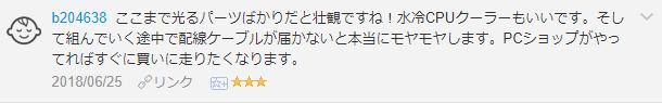 f:id:necozuki299:20181218124437p:plain
