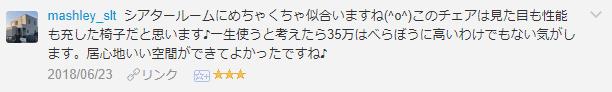 f:id:necozuki299:20181218131412p:plain