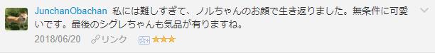 f:id:necozuki299:20181218134736p:plain