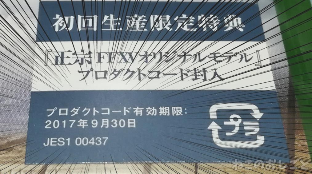 f:id:necozuki299:20181218141118j:plain